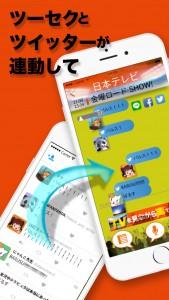 iphone6_screenshot_t_01