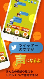 iphone6_screenshot_t_02